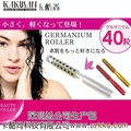 Germanium Beauty massage roller/Facial beauty roller