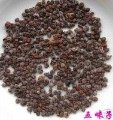free shipping 32 oz,Schisandra chinensis Berries,China Wu Wei Zi Herb(China (Mainland))