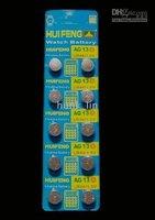 50 x AG13 LR44 A76 L1154 LR1154 LR44, L1154, LR1154, 357, SR44, A76, SG13, 303, 303-1, V303, D303 Button Cell Battery Batteries