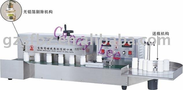 máquina de selagem da folha de alumínio com correia transportadora(China (Mainland))