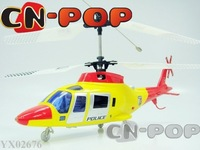 4CH RC helicopter more stable flight radio remote control helicopters big copter toy 9pcs/lot