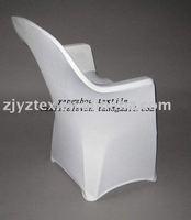 spandex arm chair cover/lycra arm chair cover