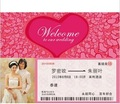free shipping 100ps/lot Creative wedding invitation ticket train ticket personalized invitations custom wedding invitation card
