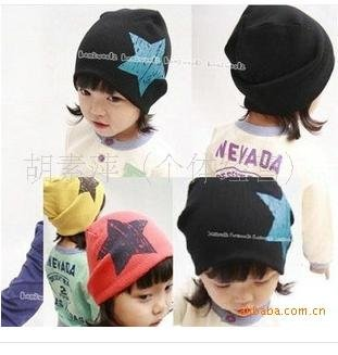 Free Shiping Mixed Colors 30pcs/lot 2010 New Popular Kids winter Hats/Caps with Wholesale Price