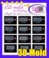 Free shipping 3d nail art molds for nail art DIY. Sold per lot of 60pcs