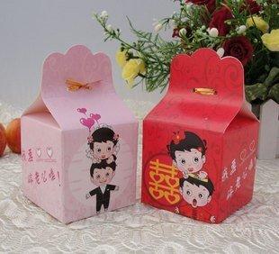 Free shipping  250pcs/lot paper box packing box cardboard box yongheng03