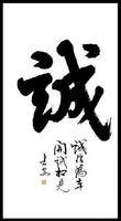 chinese literature original handwriting holiday gift home decoration free shipping handpainted characters