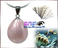 (12X15)mm Pink Tridacna pearl Drop Pendants  + Free shipping
