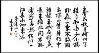 holiday decoration wall painting chinese calligraphy  traditional handwriting  free shipping folk calligraphy holiday items