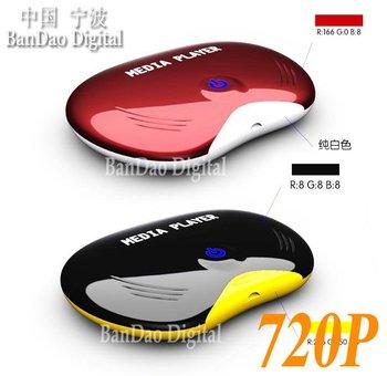 Full HD 720P USB Mini HDD Multi Media Player MKV H.264 MPEG RMVB SD - Free shipping