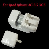 10pcs X 10W USB Power Adapter for ipad /iPhone 2G 3G 3GS 4G/iPod