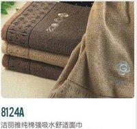 men's bath towel ,hot sale,whole sale ,brand name towel grace , 50% off shipping