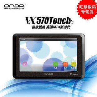 FreeShipping Onda 4.3 inch MP5 VX570Touch(4G) /1080P HD /Black /TFT screen /touch pen(China (Mainland))