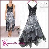 Вечернее платье Ever-Pretty 09343WH V