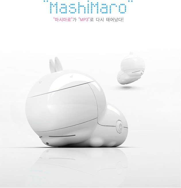 Free Shipping Mashimaro rabbit cartoon 4GB mp3 player(China (Mainland))