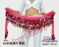 Brand New Sexy Belly Dance Hip Scarf Belt