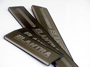 Hyundai Elantra Stainless Steel Scuff Plate/Door Sill high quality(EMS USP DHL)