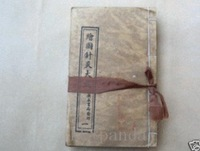 Asian Rare old books of medical science Acupuncture free shipping