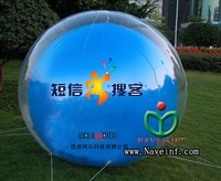 Double wall Ground Balloons