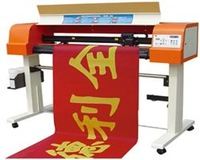 Automatic banner machine for doing banner and printing banner
