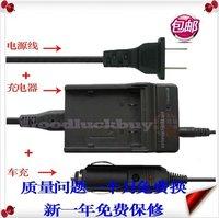 Wholesale Free shipping+50pcs/lot battery charger FOR SHARP BT-H21 BT-H21U BT-H22 BT-H22U BT-H32 BT-H32U
