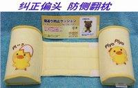 one pcs Nishimatsu house Babies shape pillow / correct the flat head / anti-roll pillow baby pillow