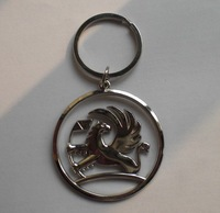 Cut out keychain,car band keychain