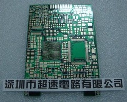 Supply proofing, copy plate aluminum plate batch production PCB proofing circuit board(China (Mainland))