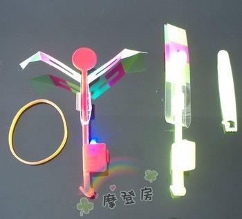 50pcs/lot  Child Gift!!  Flashing LED Arrows Arrows flying toy rocket parachute fairy mushroom Feijian