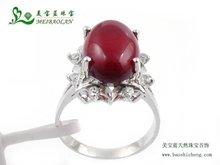 Natural Agate Ring,Silver Ring(j101220agmn)(China (Mainland))