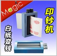 Print Money machine-magic props-magic tricks-magic sets-48%discountEMS