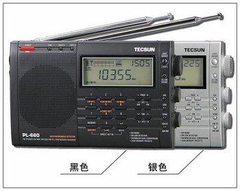 tecsun pl660 b ar/ssb/dual conver/banda multi rádio rad