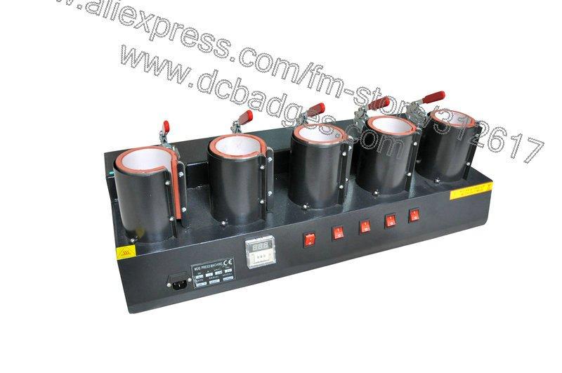 5 in 1 Mug machine,combo Mug heat press machine,Mug press machine,Mug heat transfer machine(China (Mainland))