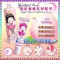 Free shipping DoDoRa Youthful Pink Nipple Pigment Lightening Essence