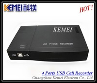 auto call recorder record 4 phones conversations with USB cable