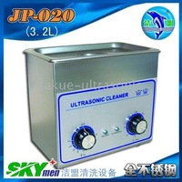 Free shipping!3.2L-skymen-ultrasonic cleaner home JP-020-with timer&heater
