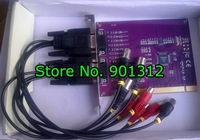 cheap shipping:100/120FPS/ 8Channel CCTV Security Camera Recording PCI DVR Card 4ch video 4ch audio