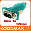 USB 2.0 to 9 Pin Serial RS 232 RS232 DB9 Adaptor Converter KOODMAX