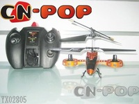 4CH RC helicopter metal with gyro mini toy radio remoter control copter 4 channel toys free shipping