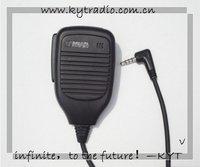 CB radio accessories VX-21 speaker