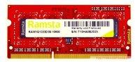 OO Ahome Ramsta (Kingtiger),SO DIMM DDR2,2G,800Mhz Memory,Origonal Brand, 3 years exchange warranty
