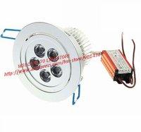Free shipping, 5pcs/ lot.5W 3500K 420-Lumen 5-LED Ceiling Lamp/Down Warm White Light with LED Driver (100~240V)