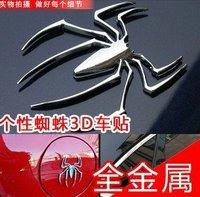 free shipping spider car sticker/3D car sticker/Mascot Decal Car Sticker Emblem 3D car sticker decoration accessory