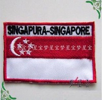 Free shipping--Retail and wholesale Beautifully embroidered badges / fabric sticker /Singapore flag