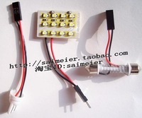 FREE SHIPPING 12SMD 1210 T10 Car interior Room Dome Door LED Light