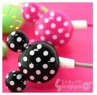 Micky MP3 / MP4 / Walkman / Cellphone Earphone