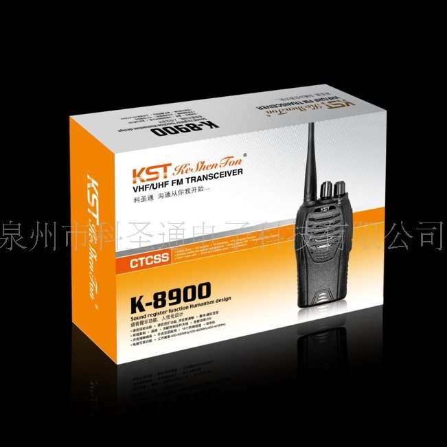 Handheld 2 way radio 10km talk range with CE certificate K8900(China (Mainland))