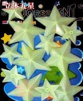 Glow in the dark Light green  Three-dimensional stars stickers bedroom good gift 100pcs/lot