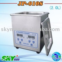 digital-2L-Skymen jewellery ultrasonic cleaner JP-010S with ss basket, timer&heater