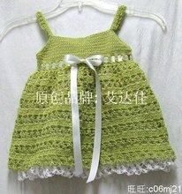 Aida Jia hand knit children's sweater skirt baby skirt baby skirt new D18(China (Mainland))